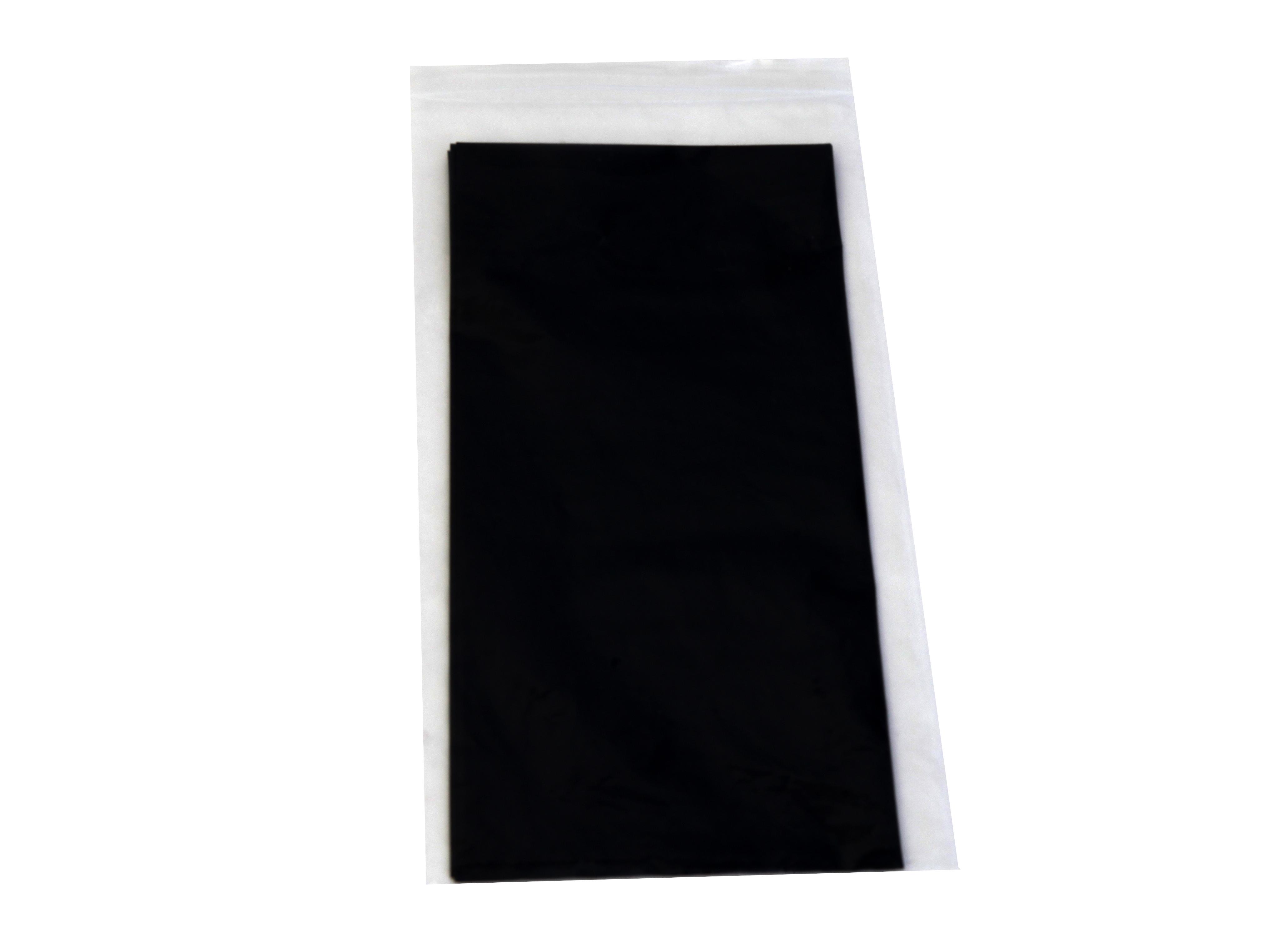유온미 미니 휴대용변기 봉투 20매