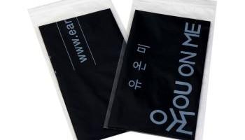 유온미 미니 친환경 변기봉투 20매
